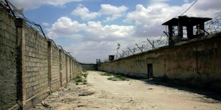 Hama'daki Zindan İsyanında Esirlerin Talepleri Kabul Edildi