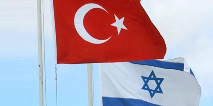 """""""Türkiye'nin İsrail'le Ortak Çıkarı Olabilir mi?"""""""