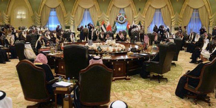 Körfez İşbirliği Konseyi'nden İran'a Hac Kınaması