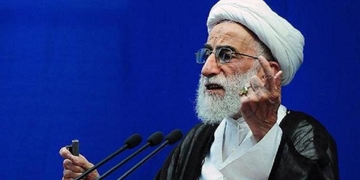 """Ruhani'ye """"ABD'ye Taviz Verme"""" Çağrısı"""