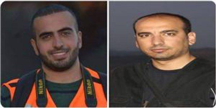 Abbas Güçleri Ramallah ve Tubas'ta İki Gazeteciyi Gözaltına Aldı