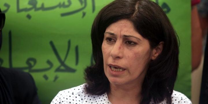 İşgalci İsrail, Filistinli Milletvekili Cerrar'ı Serbest Bıraktı