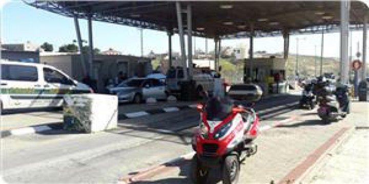 Kudüs'te Yapılan Araçlı Eylemde Siyonist Subay Yaralandı