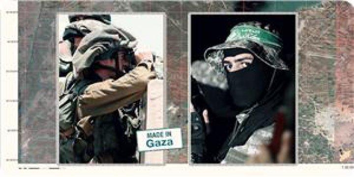 Hamas ile İşgal Ordusu Arasında Beyin Savaşı