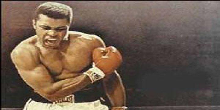 ABD'li Siyasetçilerden Muhammed Ali İçin Taziye Mesajları