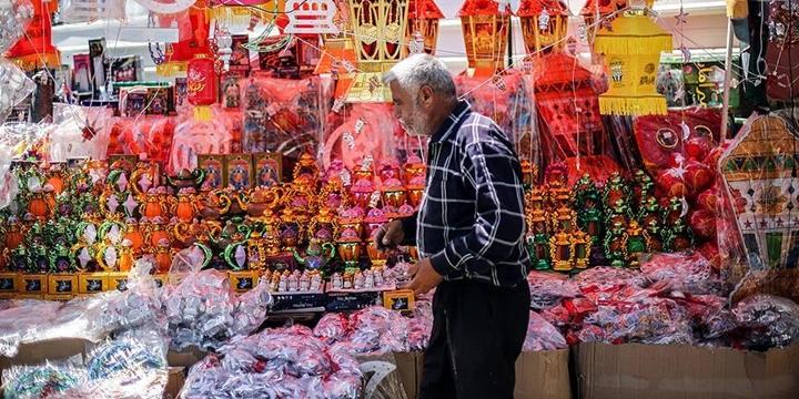 Gazze'de Ramazan Hazırlığı: Ekonomik Sıkıntı Alışverişe Engel