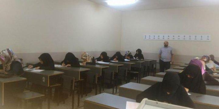 Muş Alparslan Üniversitesi'nde Kur'an ve Hadis Yarışması Düzenlendi
