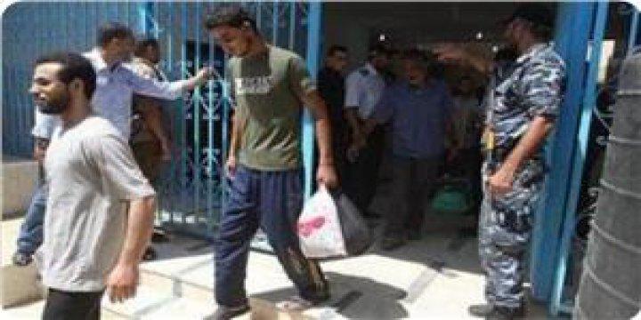 Gazze'de 156 Mahkum Ramazan Dolayısıyla Serbest Bırakılacak
