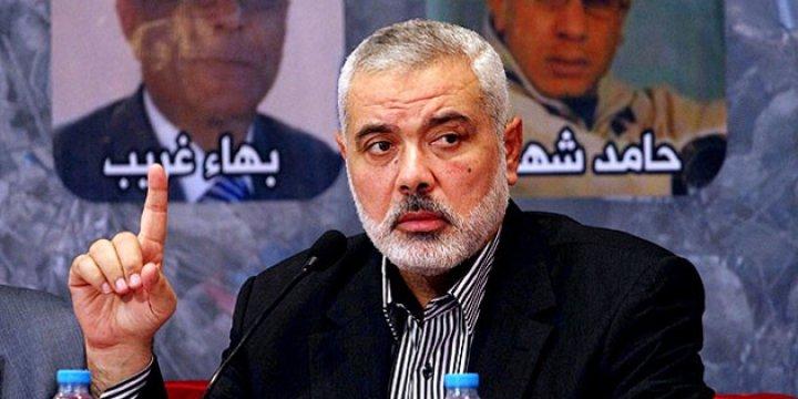İsmail Haniye: 'Gazze'de Liman Açılırsa Ambargo Biter'