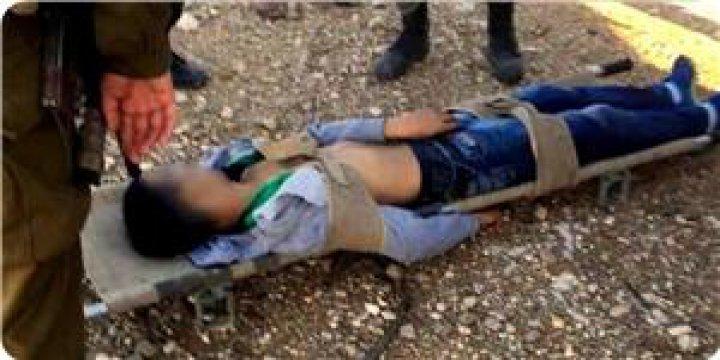 İşgal Güçleri Zihinsel Engelli Filistinli Genci Ağır Yaraladı