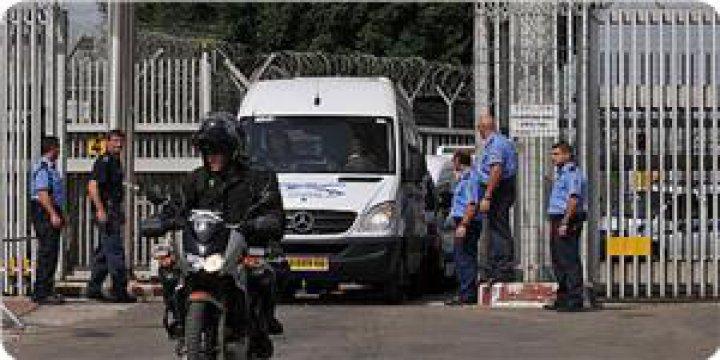 İşgal Rejimi Filistinli Kadın Esiri 5 Yıl Hapse Mahkum Etti