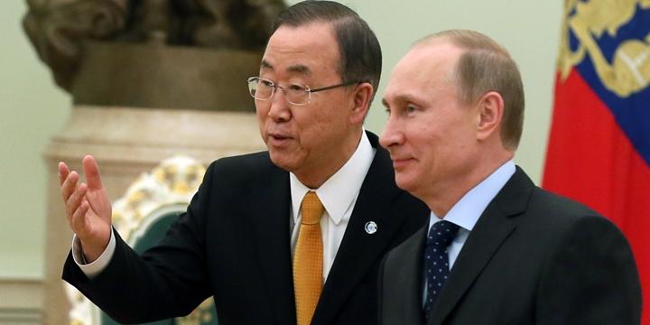 Ukrayna, Rusya'yı Öven BM Genel Sekreteri'ne Tepki Gösterdi