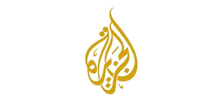 Siyonistler Al Jazeera'nın Kudüs Ofisini Kapatacak