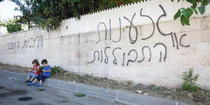 Siyonist Haham: Filistinlilerin Suyuna Zehir Katalım!