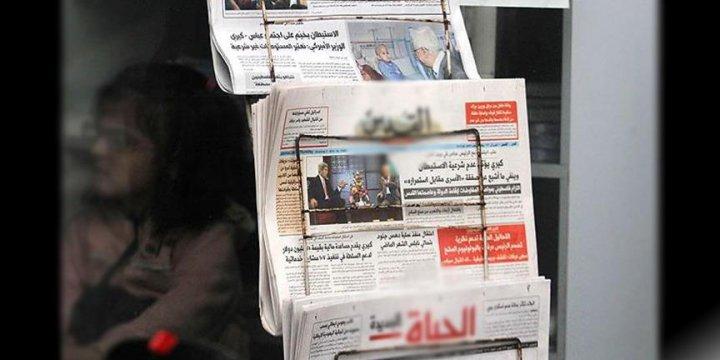 İran'da Bir Gazete Daha Kapatıldı