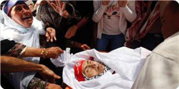 El-Halil Sakinleri Şehit Ceradat'ı Kalabalık Bir Törenle Toprağa Verdi
