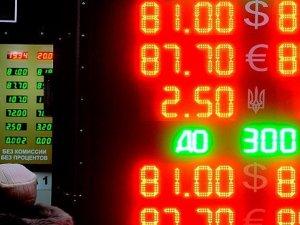 Rusya Yüksek Ekonomi Okulu: Rusya'de Ekonomik Kriz Derinleşiyor