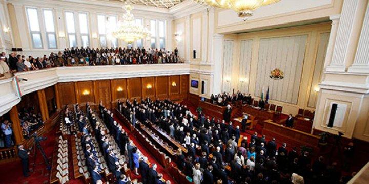İslam Karşıtlığı Bulgar Yasasına Giriyor