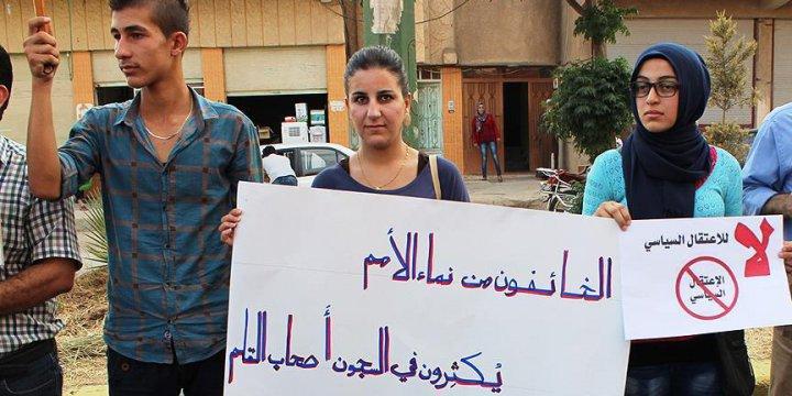 Suriye'de PYD Karşıtı Gösteri Düzenlendi