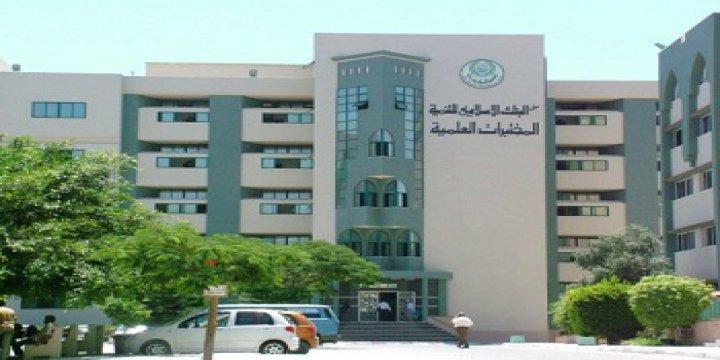 Gazze'deki İslam Üniversitesi Sayılı Arap Üniversiteleri Arasında Yer Alıyor