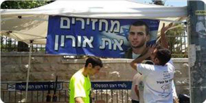 Esir Askerin Ailesi Netanyahu'nun Ofisi Önünde Çadır Kurdu