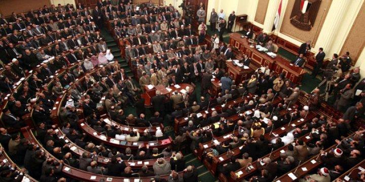 Mısır Suudi Arabistan'la Anlaşmayı Onayladı