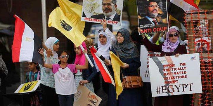 Sisi Cuntası Amerika'da Protesto Edildi