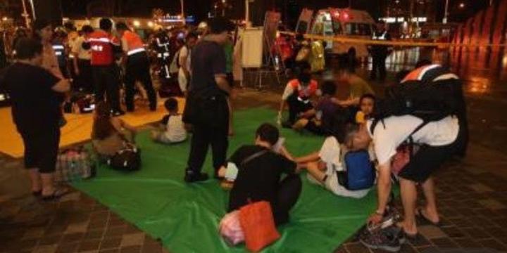 Tayvan'ın Başkentinde Patlama: En Az 21 Yaralı