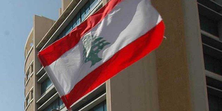 Lübnan'da Diyalog Görüşmeleri Askıya Alındı