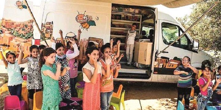 Gazze'de Çocukların Kütüphane Sevinci