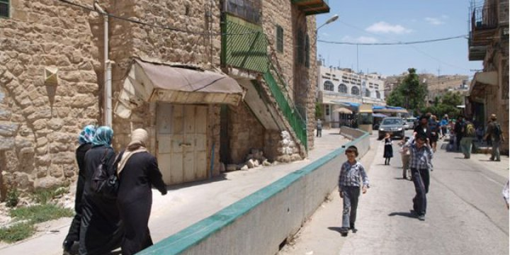 İşgalci İsrail'den Yahudi Yerleşimlerine 13 Milyon Dolar Destek