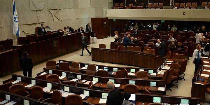 İşgalci İsrail'den İhlalleri Raporlayan Derneklere Sınırlama