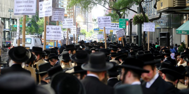 Ortodoks Yahudilerden İsrail'e Protesto