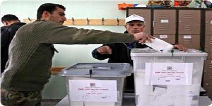 Hamas: Seçimler İçin Gereken Kolaylığı Sağlayacağız