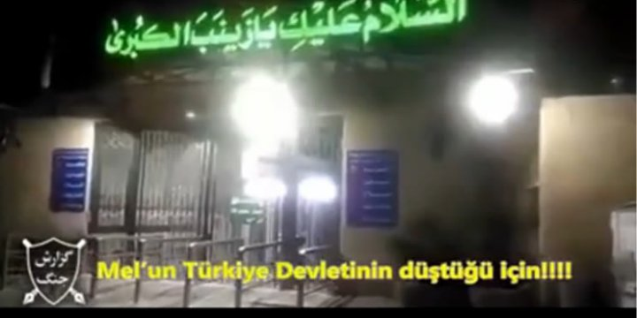 Suriye'deki Katil İran Askerlerinin Darbe Sevinci