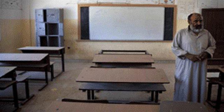 FETÖ'nün Libya'daki Okulu Kapatıldı
