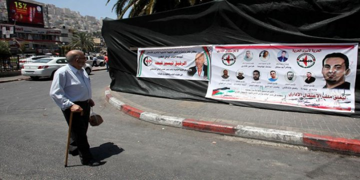 Filistinli Tutuklular Açlık Grevi Başlattı