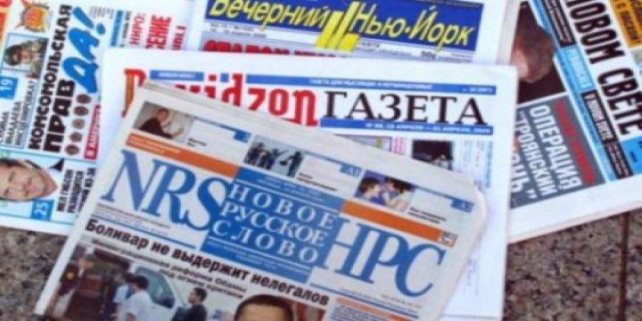 Rusya Medyası Erdoğan – Putin Görüşmesini Böyle Yorumladı