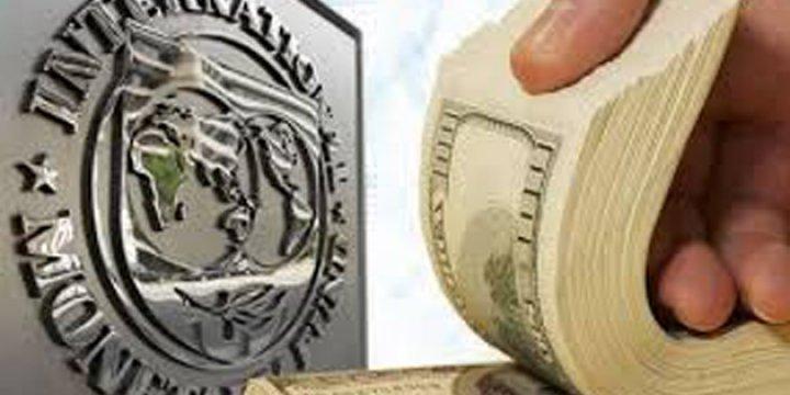 IMF'den Darbeci Sisi Yönetimine 12 Milyar Dolar Kredi