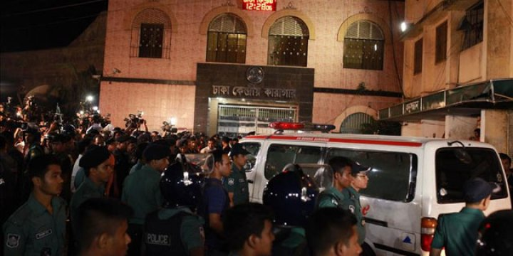 Cemaat-i İslami'den Yeni İdam Cezasına Tepki