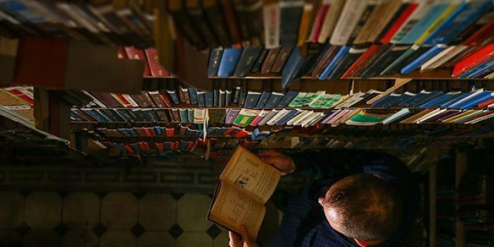 Kütüphanelerde FETÖ Operasyonu