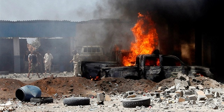 Libya'da IŞİD Saldırısı: 10 Kişi Hayatını Kaybetti