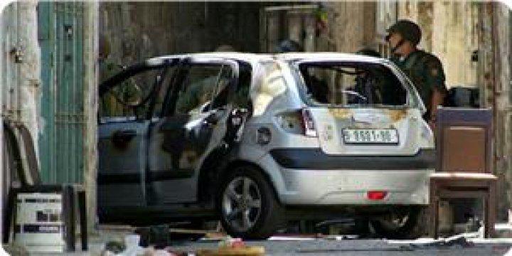Dört Kişinin Öldüğü Nablus Abbas Güçlerinin Kuşatması Altında