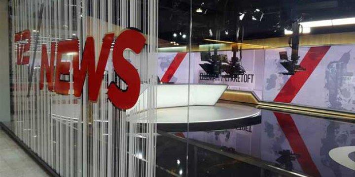 Danimarka Televizyonu FETÖ İhbar Hattı Açtı