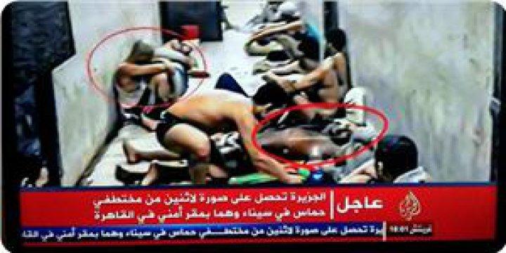 Sina'da Kaçırılan Filistinliler Sisi'nin Cezaevinde Görüntülendi