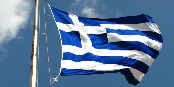 Türkiyeli Bir Hâkim Yunanistan'a Kaçtı