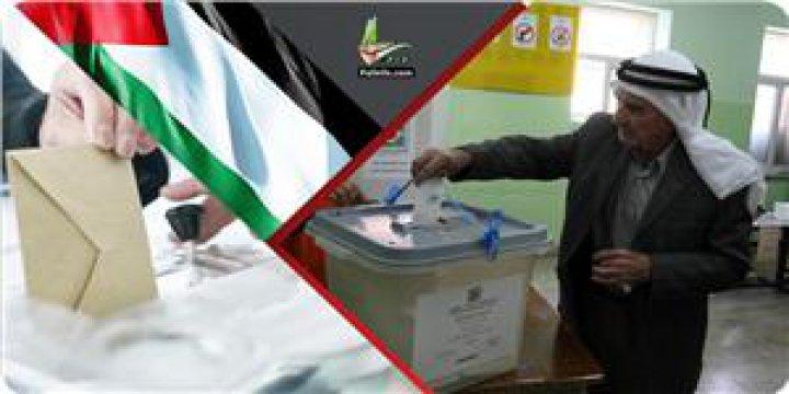 """""""Batı Yaka'daki Baskılar Seçim Sonuçlarına Darbe Yapılacağının Göstergesi"""""""