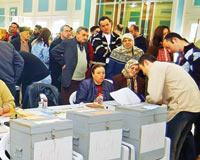 YSK, Referandum Sonuçlarını Açıkladı