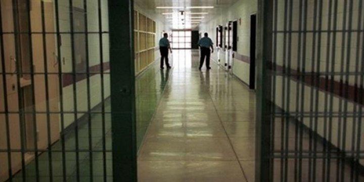 Cezaevinde Bir Şüpheli Ölüm Vakası Daha