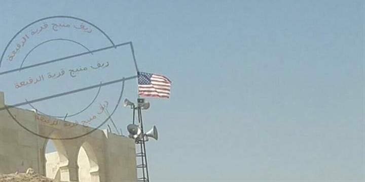 PKK'nın Suriye'deki Uzantısı PYD'ye ABD Kalkanı!